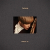 SHINEE : TAEMIN - Album Vol.1 Press It