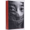 F(X) KRYSTAL PHOTOBOOK - I DON'T WANT TO LOVE YOU พร้อมส่ง