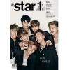 นิตยสารเกาหลี @Star1 Vol 48 หน้าปกด้านหน้า ikon ด้านหลังSISTAR