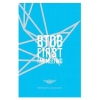 สินค้านักร้องเกาหลี BTOB - 1st FAN MEETING DVD