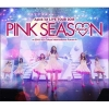 Apink 1st Live Tour 2015 -Pink Season- (Japan Version) แบบ blu ray
