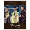 Scholar Who Walks in The Night O.S.T + photobook + Special Making Photobook (Limited) +โปสเตอร์พร้อม กระบอกโปสเตอร์