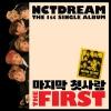 NCT DREAM - Single Album Vol.1 [The First] + โปสเตอร์พร้อมกระบอกโปสเตอร์