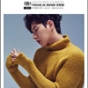 นิตยสารเกาหลี The star เดือนกันยายน 2016 หน้าปก ปาร์คแฮจิน ด้านในมี gfriend