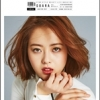 นิตยสาร The star เดือน มกราคม และ กุมภา 2017 go ara b1a4