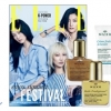 นิตยสารเกาหลี Elle 2016-06