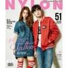 นิตยสาร NYLON 2017.05 หน้าปก CHA EUN WOO (ASTRO), KIM DO YEON (IOI)