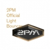 JYP Official MD : 2PM - Light Bouncer