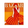 นิตยสารเกาหลี HARPER`S BAZAAR 2016.02 ด้านในมี iKON 16 หน้า พร้อมส่ง
