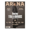 นิตยสาร ARENA HOMME + 2017-01 CHA SEUNGWON, PARK BOGUM