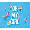 OH MY GIRL - Summer Special Album [Listen to Me]