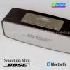ลำโพง บลูทูธ Bose Soundlink Mini ราคา 399 บาท ปกติ 1,850 บาท
