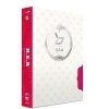 [DVD] Block B - HER MUSIC STORY DVD (4th SINGLE ALBUM) + poster