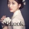 นิตยสารเกาหลี 1st Look Vol.101 หน้าปก Suzy