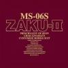 [PG] MS-06S Zaku II