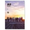 Seventeen - Mini Album Vol.4 [Al1] (Ver.3 All [13]) + โปสเตอร์พร้อมกระบอกโปสเตอร์