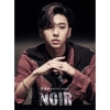 [LIMITED] B.A.P 2ND ALBUM - NOIR หน้าปก yong kok