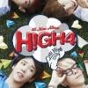 สินค้านักร้องเกาหลี [Signed Edition] High4 – 1st Mini Album [HI HIGH]แบบมีลายเซ็นสด