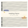 Yiruma - Healing Piano (2CD)