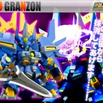 S.R.D-S Neo Granzon