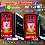 Liverpool Samsung Galaxy A8 case pvc
