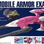 EX-22 1/144 MOBILE ARMOR EXAS
