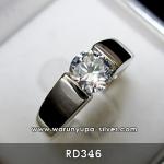 แหวนเพชร 70 ตัง RD346