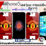Manchester United iPhone5 case