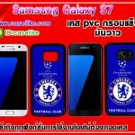 Chelsea Samsung Galaxy S7 case