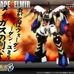 S.R.G-S Super Robot Wars OG - Slade Germir Plastic Model