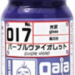 017 Purple Violet