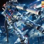 RX-78-2 Gundam Ver. 3.0