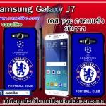 เชลซี Samsung Galaxy J7 case pvc