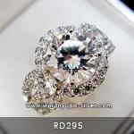 แหวนเพชรหญิง 2 กะรัต RD295