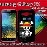 One Piece Samsung Galaxy E5 Case PVC