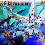 S.R.D-S Cybaster [Premium Edition]