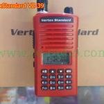 VertexStandard VZ-39 เครื่องแดง มี ปท. 245Mhz