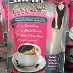 Max Curve Coffee แม็กซ์ เคิร์ฟว คอฟฟี่ New!!! Wholesale ปลีกและส่ง