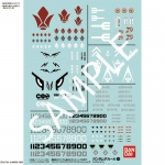 Gundam Decal No.103 Mobile Suit Gundam: Iron-Blooded Orphans General Use (1)