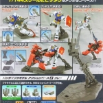 Action Base 2 (Gray)