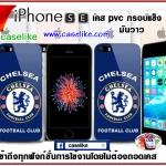 chelsea iPhone SE case pvc