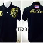 เสื้อโปโล ทีมชาติไทย ลายธงไตรรงค์ สีดำ TEXB