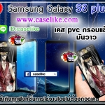 เคส Samsung galaxy S8 plus ลายวันพีช ภาพให้สีคอนแทรส สดใส ภาพคมชัด มันวาว