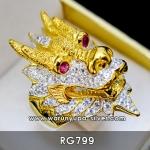 แหวนมังกร RG799