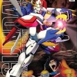MG 1/100 G Gundam