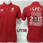 เสื้อโปโล ลิเวอร์พูล ลาย Tour Bangkok 2015 สีแดง LFT5R