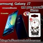 Doraemon Samsung Galaxy J7 case pvc