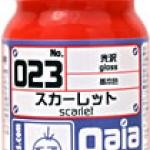 023 Scarlet