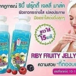 Riby Fruity Jelly Mark AHA 90