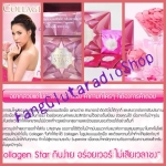 Collagen Star 8,000 mg.